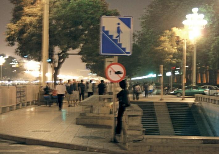 Janko Matic Tiananmen-insitu