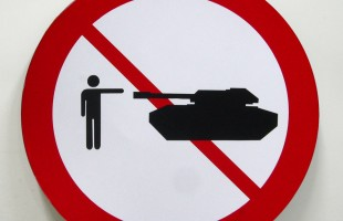 Janko Matic Tiananmen traffic sign