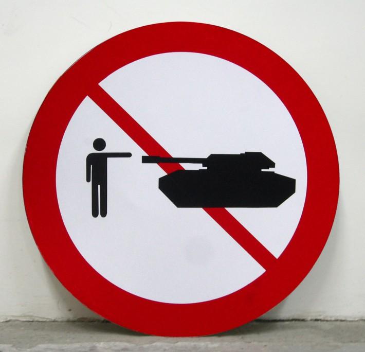 Janko Matic Tiananmen traffic sign